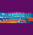bowling alley cartoon flat vector image vector image