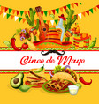 cinco de mayo mexican holiday greeting card design vector image vector image