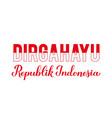 dirgahayu republik indonesia long live indonesia