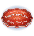 happy new year and seasons greetings badge vector image vector image
