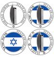 Israeli Stamp vector image vector image