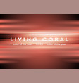 living coral glowing shiny stripes abstract vector image
