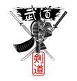 hieroglyph ken do 0007 vector image vector image