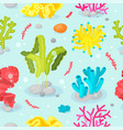 seaweed and coral pattern vector image vector image