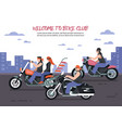 biker club background vector image vector image