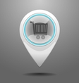 Glossy Shop Icon vector image