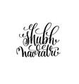 shubh navratri hand lettering calligraphy vector image