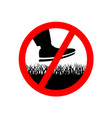 no step on the lawn grass prohibition sign vector image