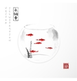 Aquarium with five small red fishes vector image vector image