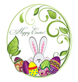 Easter spring bunny vector image vector image