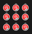 paper stickers with discount percents vector image vector image