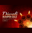 diwali sale voucher with beautiful diya decoration vector image vector image