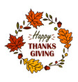 holiday banner or postcard with thanksgiving text vector image