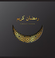 ramadan kareem golden crescent moon vector image