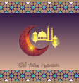 religious holiday eid mubarak month lantern vector image vector image