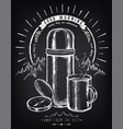 travel inspiration vintage poster with thermos vector image vector image