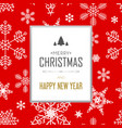 festive merry christmas light poster vector image