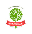 vegetarian cafe logo design vector image