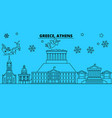 greece athens winter holidays skyline merry vector image vector image