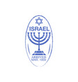 israel arrival ink stamp on passport vector image vector image