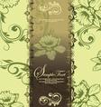 green swirly invitation card vector image