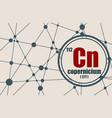 copernicium chemical element vector image vector image