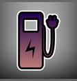 electric car charging station sign violet vector image