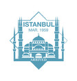 istanbul arrival ink stamp on passport vector image vector image