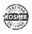 retro kosher teal vintage stamp for quality vector image vector image