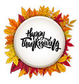 round shape with shadow effect and autumn leaves vector image vector image
