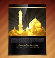 shiny golden template vector image