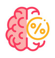 brain percentage icon outline vector image vector image