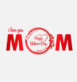 happy mothers day calligraphy vector image vector image