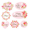 mothers day clipart vector image vector image