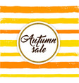 abstract orange striped autumn background vector image vector image
