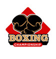 boxing championship promotional emblem with vector image