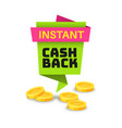 cashback money business promotion offer sticker vector image