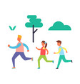 fitness jogging father kids vector image vector image