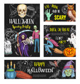 halloween friday horror party sketch poster vector image vector image