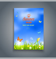 natural template card vector image vector image