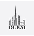 Dubai City Skyline design template vector image