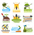 farm gardening and planting tools icons vector image vector image