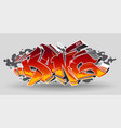 bang graffiti art vector image vector image