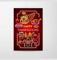 happy thanksgiving neon flyer vector image vector image