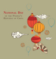 national day republic of china concept background vector image vector image