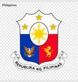 National emblem or symbol