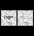 seamless pattern coffee vintage monochrome vector image vector image