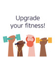 a lot hands hold dumbbells on sky background vector image vector image