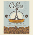 banner with coffee beans and eiffel tower in paris vector image vector image