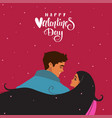 couple cute vector image vector image